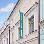 Infocentrum na Smetanově náměstí